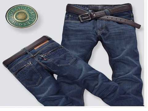 pantalon chino homme levis jean levis strauss femme taille haute levis 765 jeans. Black Bedroom Furniture Sets. Home Design Ideas