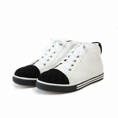 www.chaussure chanel,chaussures chanel lafayettes liste,chaussure chanel  prix c2174bf0b89